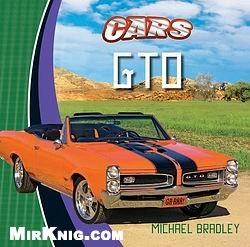 GTO (Cars)