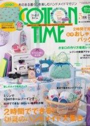 Журнал Cotton Time №5  2013