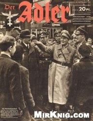 Журнал Der Adler №24/23.11.1943