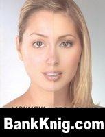 Книга Макияж - это просто. Профессиональные секреты красоты pdf / rar + 3% 52Мб