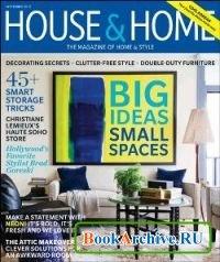 Журнал House & Home Magazine - Сентябрь 2012.