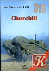Книга Wydawnictwo Militaria 315 - Churchill
