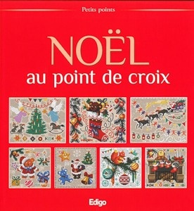Журнал Noel au point de croix Petits points