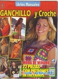 Журнал Ganchillo y Croche №5.