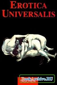 Книга Erotica universalis.