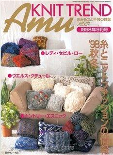Журнал Amu №9 1998