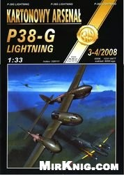 Журнал P38-G Lighting Veltro-Halinski Kartonowy Arsenal (3-4`2008)