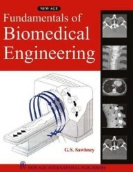 Книга Fundamentals of Biomedical Engineering