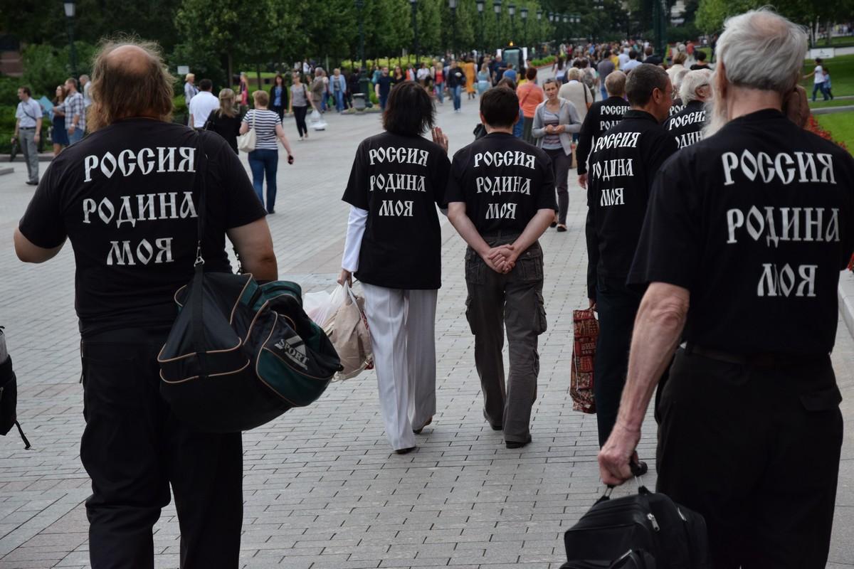 Черносотенцы в Александровском саду