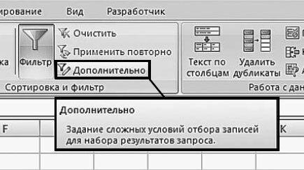 Фильтрация уникальных значений и удаление повторяющихся данных