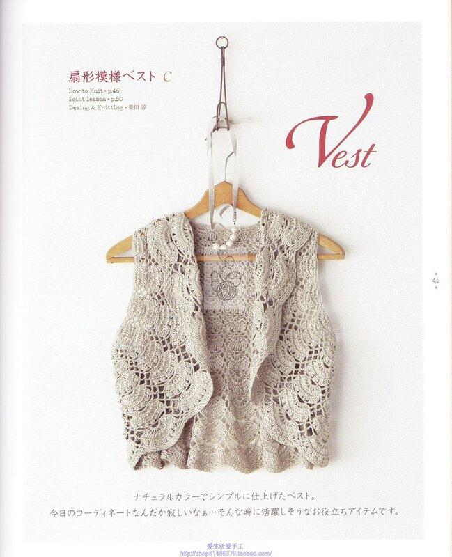 Как сшить угги для девочки  Одежда для малышей  Выкройки