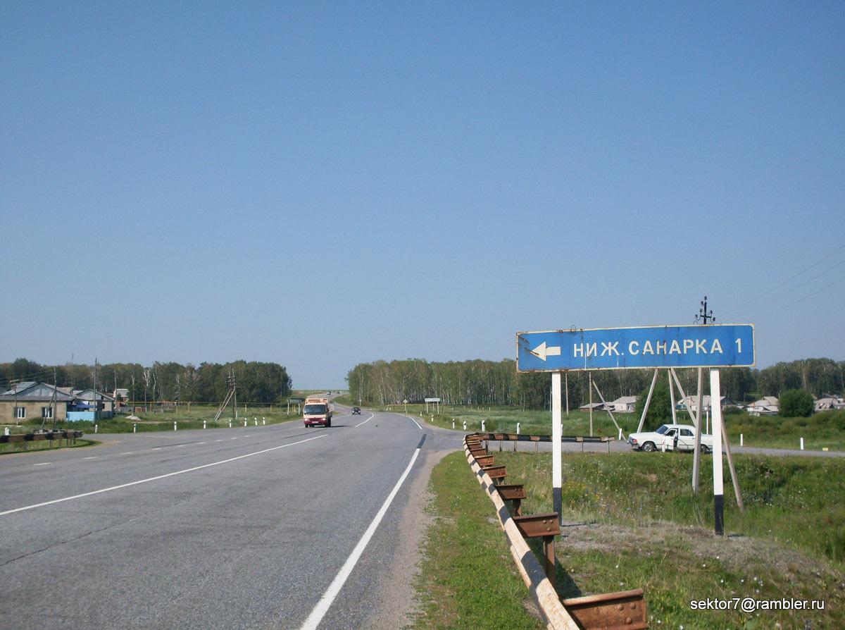 Велопрогулка из Троицка до Белокаменки и обратно (91 км)
