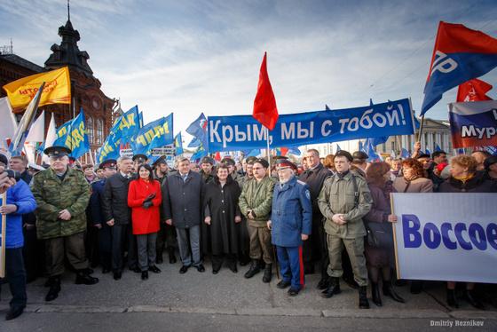 митинг_за_Крым_7