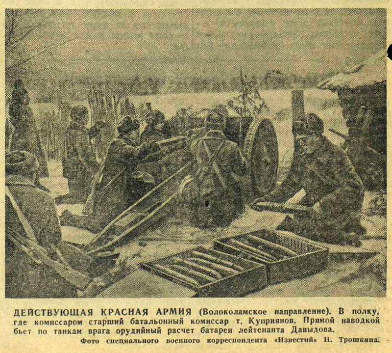 красноармеец ВОВ, Красная Армия, смерть немецким оккупантам, красноармеец 1941