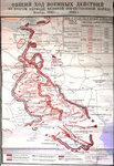 Карта военных действий на советско-германском фронте в ноябр.jpg