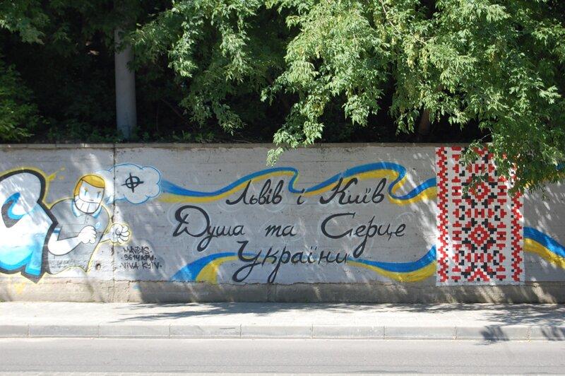 Душа Украины