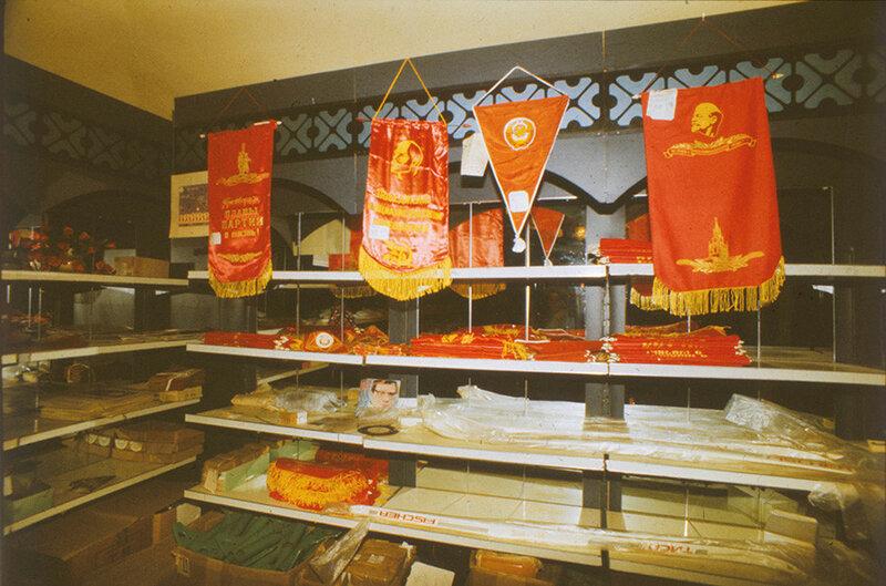 Рязань 29 октября 1991 г. Ассортимент магазина Рпспродажа на Подбельского.jpg