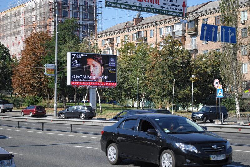 http://img-fotki.yandex.ru/get/4518/125485225.3/0_6d77d_e6164ad7_XL.jpg