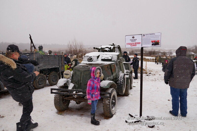 Реконструкция битвы за Москву в 1941 г., Лызлово