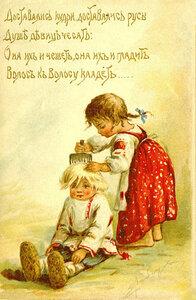 http://img-fotki.yandex.ru/get/4518/21150605.89/0_5edd1_dd4fb8f5_M.jpg