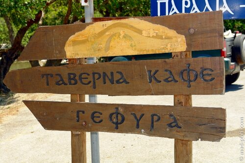 греция, крит, куарлиотское ущелье