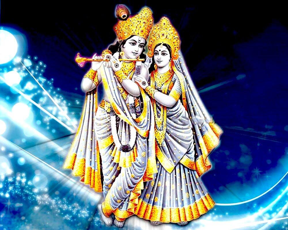 Искусство Индии, Радха и Кришна