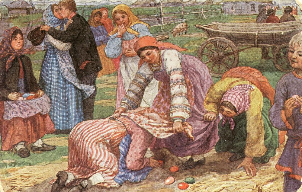 Федор Сычков - Пасхальная игра в Кучки. Дореволюционная открытка // Fedot Sychkov - Playing kuchki (sand hills), 1904-1914