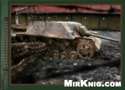 Книга Photos from the Archives. Battle Damaged and Destroyed AFV. Part 31