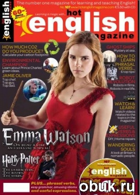 Книга Hot English Magazine №107 2010