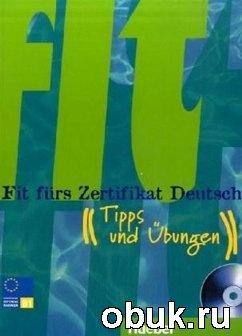 Аудиокнига Fit fürs Zertifikat Deutsch. Tipps und Übungen