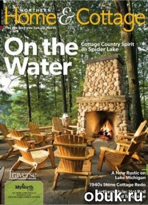Книга Northern Home & Cottage - June/July 2012