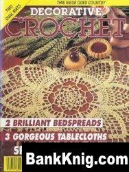 Журнал Decorative Crochet №35 1993