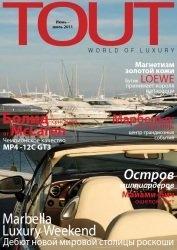 Журнал Tout - Июнь-Июль 2011