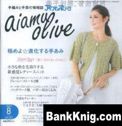 Журнал Aiamu Olive №8 2009 vol.353