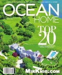 Журнал Ocean Home - August/September 2015