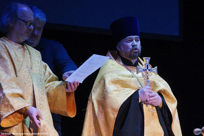 Осень. Театр Вахтангова. 14.09.15.52..jpg