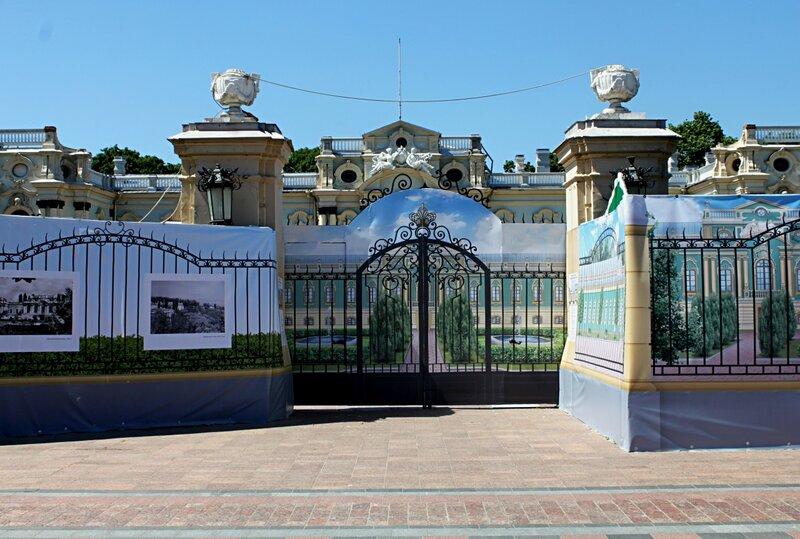 Ворота Мариинского дворца