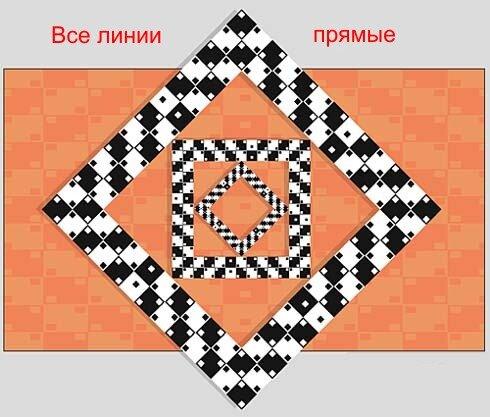 obman_zrenija-007(dlp.by).jpg
