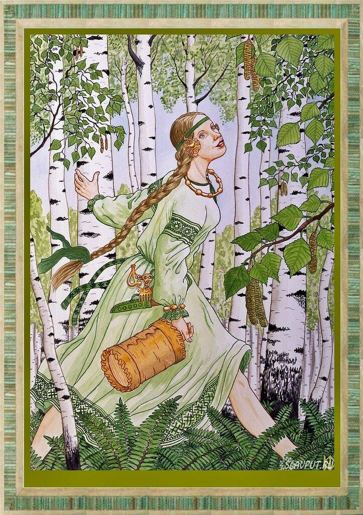 Я в весеннем лесу пил березовый сок ...