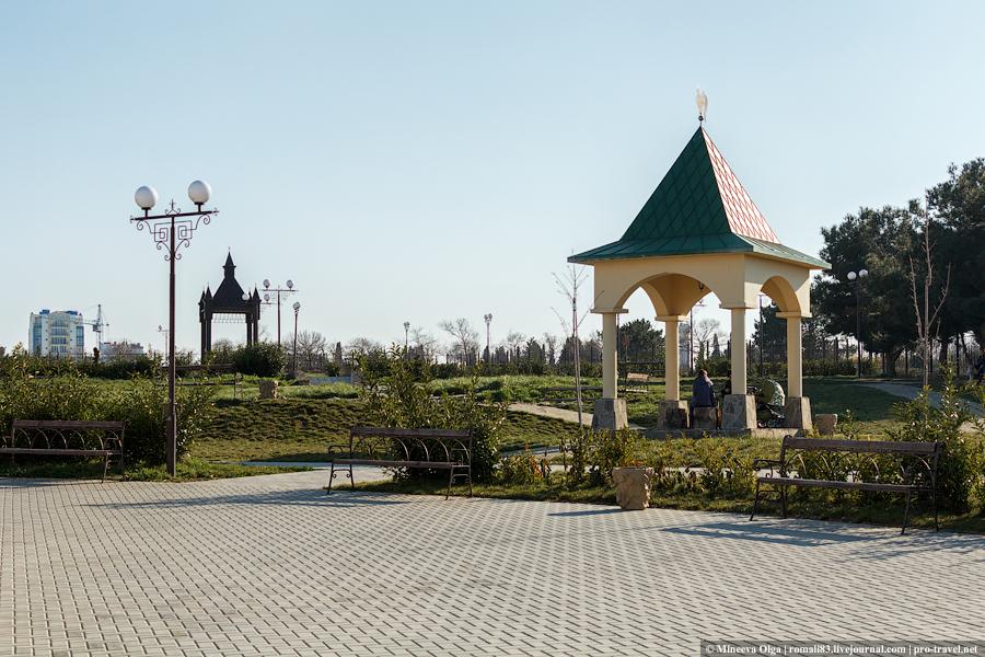 tagumpay park