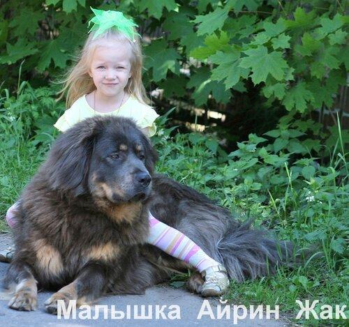 http://img-fotki.yandex.ru/get/4518/6307740.3/0_75313_e8535647_L.jpg