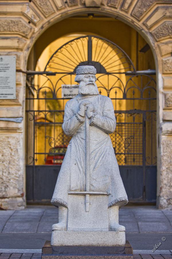 Санкт-Перербург, памятник дворнику