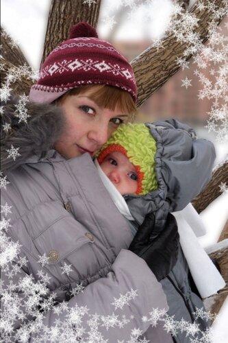Слинговставка для зимы