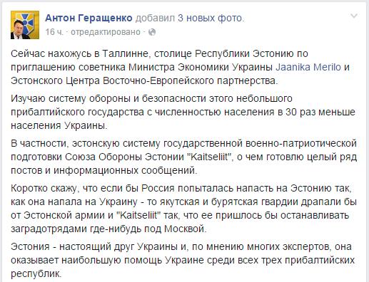 https://img-fotki.yandex.ru/get/4518/94845085.10a/0_120d29_8a28687f_orig