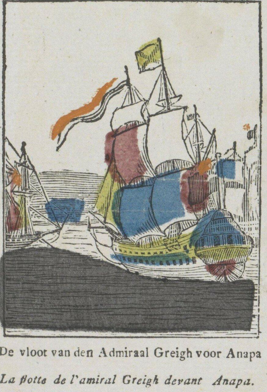 06. Флот адмирала Грейга у Анапы