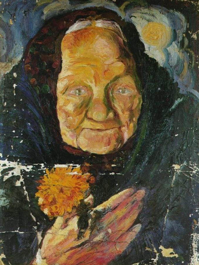 Портрет Lucia ок.1918 Дали Сальвадор