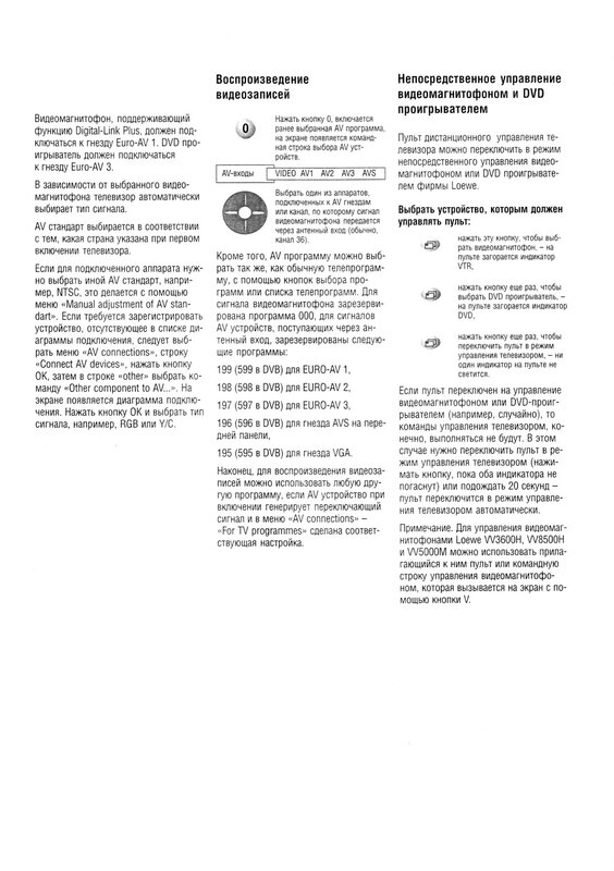 http://img-fotki.yandex.ru/get/4519/108081919.0/0_192f76_b8ac0401_XL.jpg