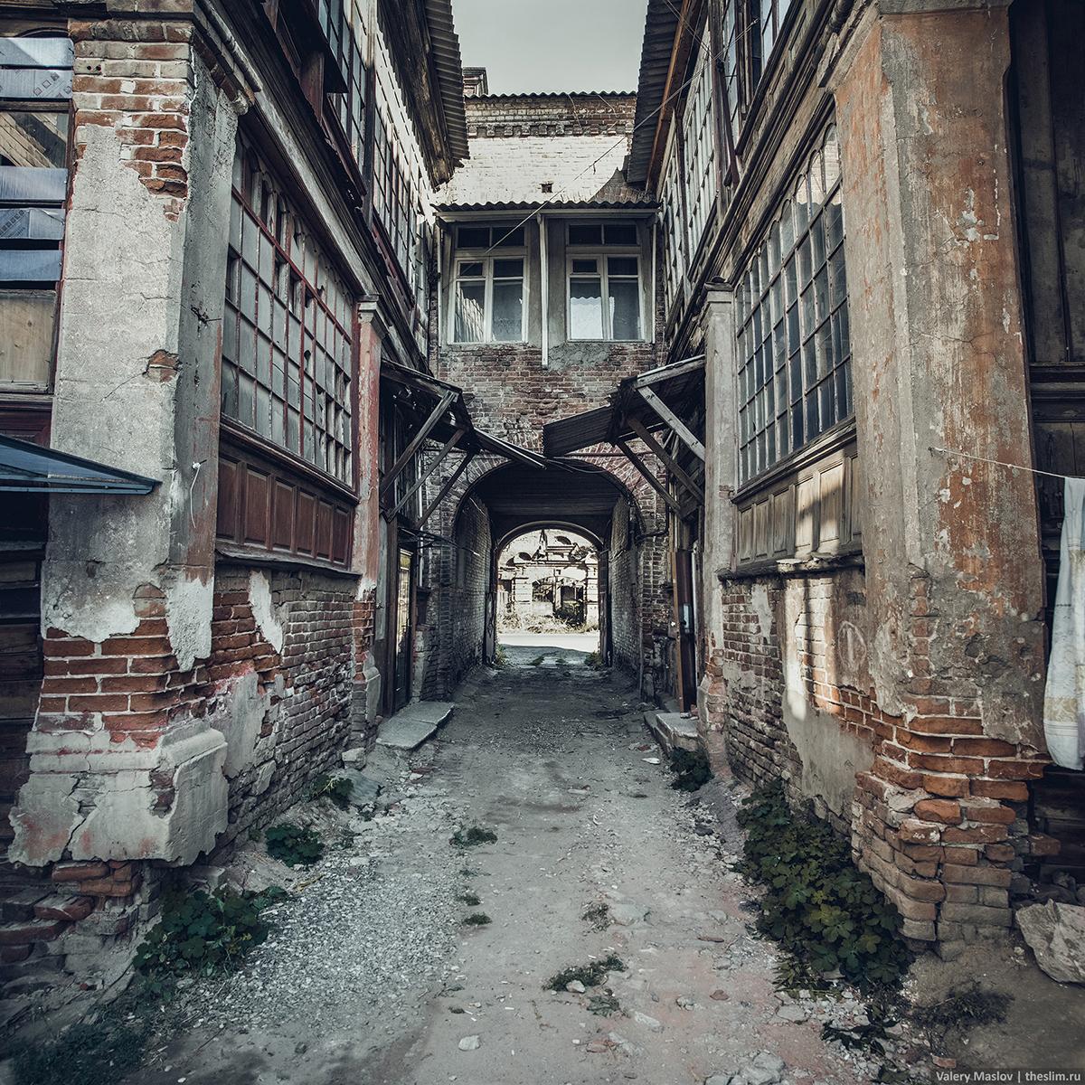 Астраханские дворы