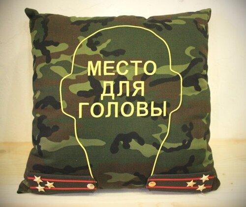 Забирай свой подарок солдат 51