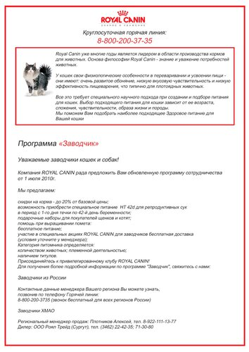 http://img-fotki.yandex.ru/get/4519/123262551.2/0_5eefe_616ecdc5_L.jpg